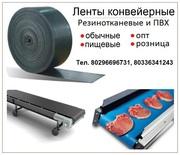 ОПТ - Ленты конвейерные резинотканевые и ПВХ