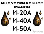 Масло индустриальное и-40а