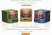 Автономные обогреватели и туристические печи от производителя Саво