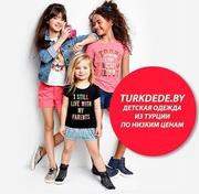 Детская одежда в Беларуси оптом по низким ценам