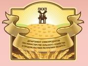 Мука пшеничная  высший сорт со скидкой (дисконтом)